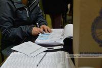 Aprobaron el protocolo sanitario para las elecciones